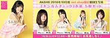 島崎遥香 AKB48 渡辺麻友の画像(プリ画像)