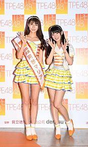 阿部マリア TPE48 まりあ AKB48 マチャリンの画像(マチに関連した画像)