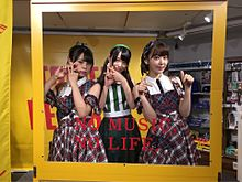 AKB48 本間日陽 久保怜音 宮脇咲良 NGT48 HKT48の画像(久保怜音に関連した画像)