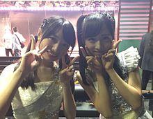 小栗有以 チーム8 AKB48 久保怜音の画像(久保怜音に関連した画像)