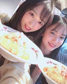 AKB48  チーム8 小栗有以 下尾みう プリ画像