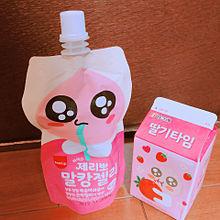 アピーチ  韓国  飲み物の画像(飲み物に関連した画像)