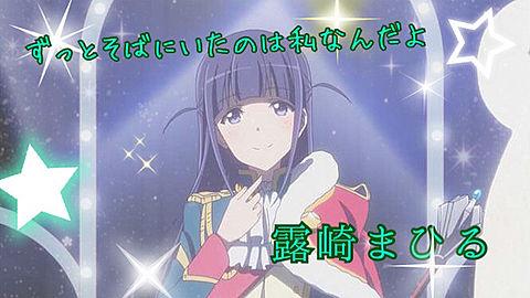 少女歌劇レヴュースタァライトの画像(プリ画像)