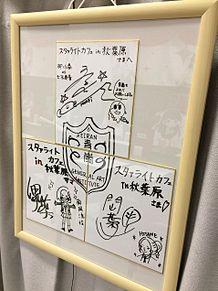 少女☆歌劇レビュースタァライトーRe LIVEーカフェ2019の画像(少女☆歌劇に関連した画像)