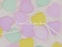 I want to be your lover.の画像(LOVERに関連した画像)