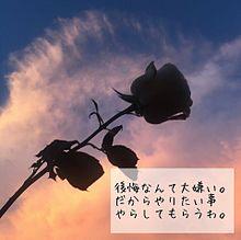 アイツを振り向かせる方法/aikoの画像(aikoに関連した画像)