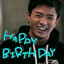 龍友くん誕生日の画像(HAPPYBIRTHDAYに関連した画像)
