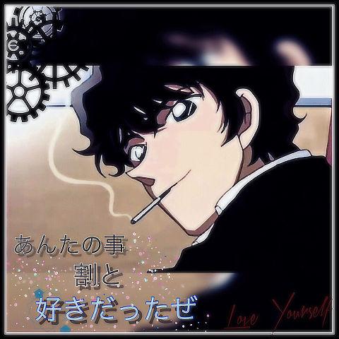 松田さん♡の画像(プリ画像)