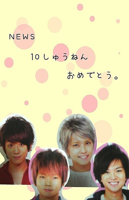 NEWS の画像(プリ画像)