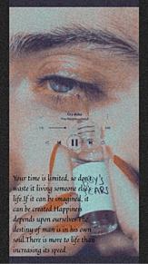 壁紙/保存は❤️の画像(スマホ用壁紙に関連した画像)