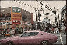 1960sの画像(車 おしゃれに関連した画像)