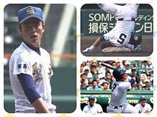聖光学院野球!の画像(鈴木拓に関連した画像)