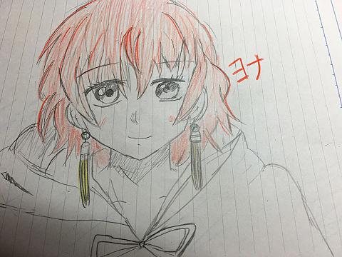 ヨナちゃん描いてみましたの画像(プリ画像)