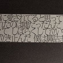 no titleの画像(病み/病みかわいいに関連した画像)