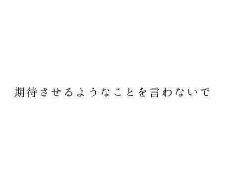 ぽーえーむーの画像(プリ画像)