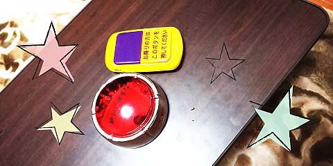 だいすきボタンの画像(プリ画像)