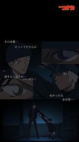 赤井秀一VS安室透(iPhoneロック画)の画像(名探偵コナン 壁紙に関連した画像)