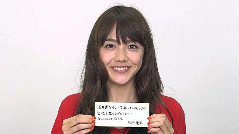 松井愛莉ちゃん💓
