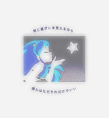 保存→画質あっぷ↑↑の画像(プリ画像)