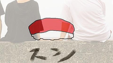 ぺんしに🍣('-'🍣 )スシパンチの画像(プリ画像)