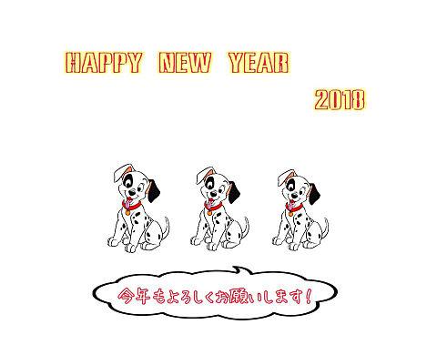 HAPPY NEW YEARの画像(プリ画像)