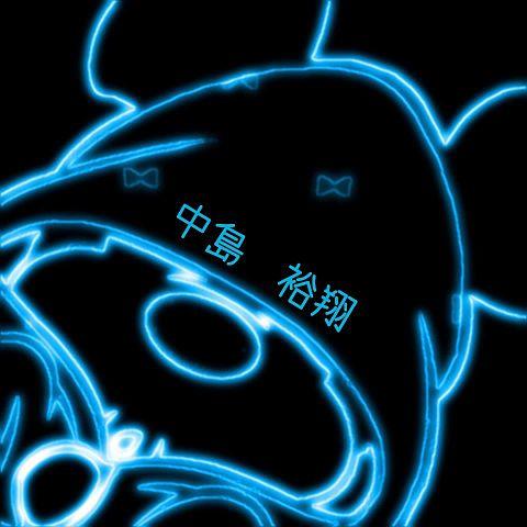 中島裕翔の画像(プリ画像)
