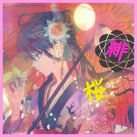 緋桜さんからのリクエストの画像(プリ画像)