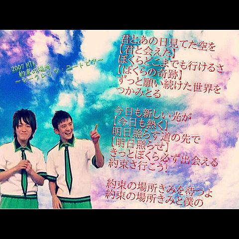 Akariさんからのリクエストの画像(プリ画像)
