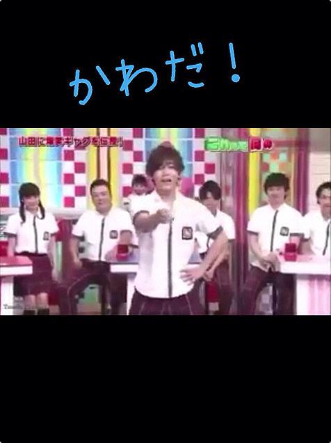 山田涼介  ♡  スクール革命の画像(プリ画像)