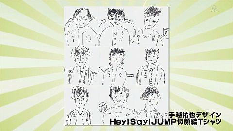 手越画伯 JUMPの画像 プリ画像