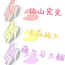 まえあし 藤北玉の画像(プリ画像)