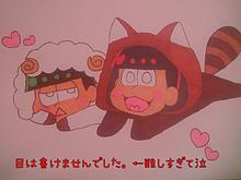 ケモ松の画像(ケモ松に関連した画像)