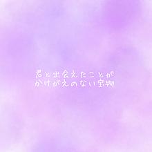 西野カナ 遠くてもの画像(#遠くてもに関連した画像)