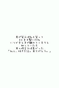 miwa歌詞画の画像(miwa歌詞に関連した画像)