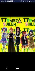 RAISE A SUILENの画像(バンドリ!ガールズバンドパーティー!に関連した画像)