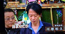 福岡県民 プリ画像