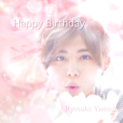 山田くん、お誕生日おめでとうの画像(プリ画像)