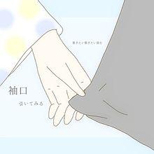 東京サマーセッションの画像(芹沢春輝に関連した画像)