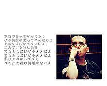 lovesongの画像(プリ画像)