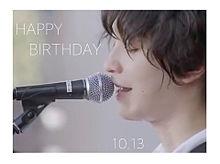 深瀬さんHappy Birthdayの画像(Fukase/深瀬慧に関連した画像)
