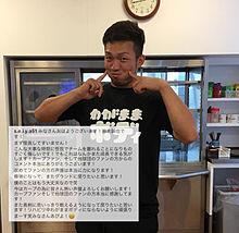 鈴木誠也の画像(プリ画像)
