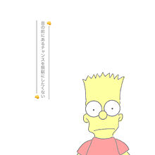 シンプル ポエムの画像(プリ画像)