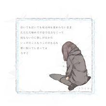 クライヤの画像(ボカロに関連した画像)