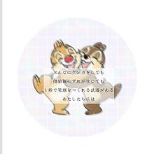 KinKi Kidsの画像(KinkiKidsに関連した画像)