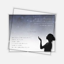 LiSA プリ画像