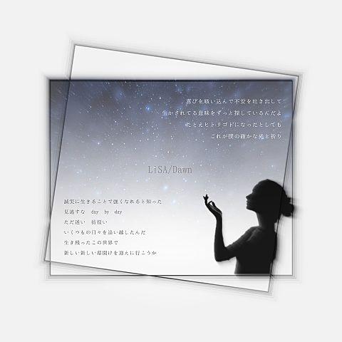 LiSAの画像 プリ画像