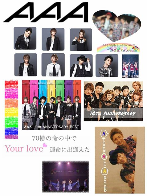 10th Anniversary AAA♡の画像(プリ画像)