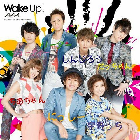 Wake Up !の画像(プリ画像)