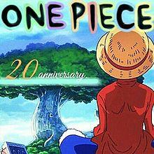 20 anniversaryの画像(one pieceに関連した画像)