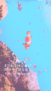 fishの画像(悲しいに関連した画像)